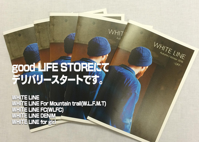 2016 WHITE LINE good life store